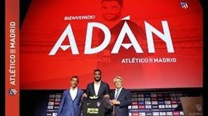 معارفه آنتونیو آدان دروازهبان جدید اتلتیکو مادرید
