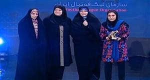 برترین بانوان لیگبرتر فوتسال ایران در فصل 97-96