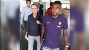 لحظه ورود مالکوم به بارسلونا