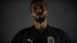 کلیپ معرفی کیت جدید باشگاه السد در فصل 19-2018
