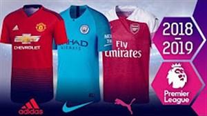 لباسهای تیمهای لیگ برتر انگلیس در فصل جدید 19-2018