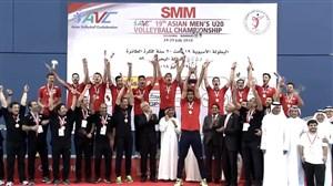 اهدای جام قهرمانی نوجوانان والیبال ایران در آسیا