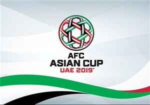 فردا، آغاز بلیت فروشی جام ملتهای آسیا