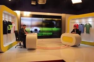 شفاف سازی تلویزیونی در پرونده تغییر نام گسترش فولاد