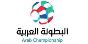 امشب، آغاز تورنمنت جام باشگاه های عربی