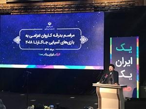 تمجید از عملکرد تیم ملی توسط سیدحسن خمینی