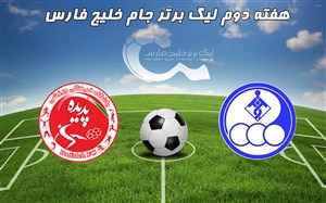 خلاصه بازی استقلال خوزستان 1 - پدیده 2