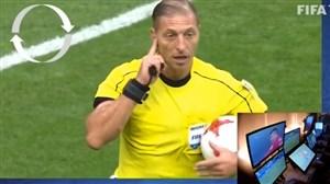 آمار جالب از کمک داوری ویدئویی در جام جهانی 2018
