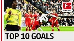 10 گل برتر بوندسلیگا در وقتهای اضافی 18-2017