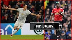 10 گل برتر منچستریونایتد در فصل 18-2017