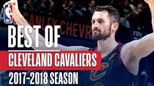 زیباترین حرکات تیم کلیولند کاوالیرز در فصل 18-2017