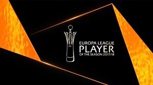 بازیکنان برتر یورو لیگ در فصل 2017/18