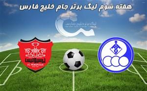 خلاصه بازی استقلال خوزستان 0 - پرسپولیس 0