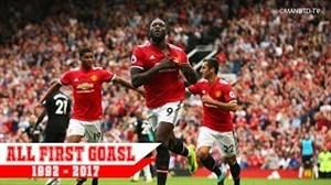 اولین گل فصل شیاطین سرخ از سال 1992 تا 2017