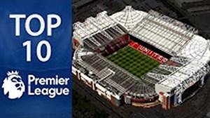 بزرگترین استادیوم های باشگاه های حاضر در لیگ برتر جزیره