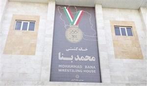 دستور تخلیه خانه کشتی محمد بنا!