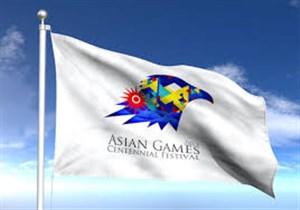 نگاهی به تاریخچه ایران در بازی های آسیایی
