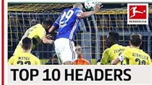 10 گل برتر با ضربه سر در بوندسلیگا 18-2017
