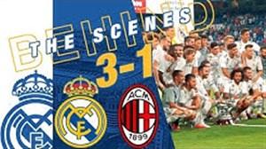 پشتصحنه و حواشی دیدار رئال مادرید و میلان