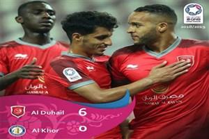 پیروزی 6 بر 0 الدحیل (حریف پرسپولیس) در مقابل الخور