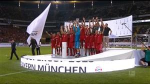 جشن قهرمانی بازیکنان بایرن پس از فتح سوپرکاپ