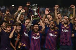 بارسلونا 2-1 سویا؛ تکمیل سه گانه در تنجیر