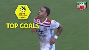 برترین گل های هفته اول لیگ لوشامپیونه فرانسه