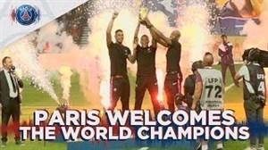استقبال پاریسیها از ملی پوشان فرانسه در استادیوم