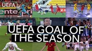 کاندیداهای گل برتر سال یوفا در فصل 2017/18
