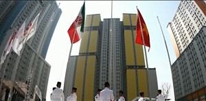 به اهتزاز درآمد پرچم ایران در جاکارتا