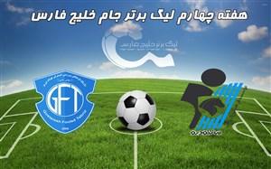 خلاصه بازی پیکان 1 - ماشین سازی تبریز 1