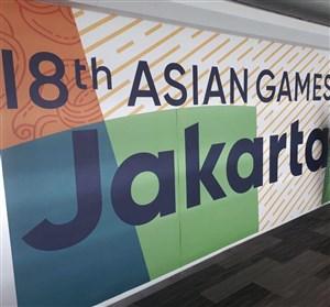 رسوایی اخلاقی بسکتبالیست های ژاپن در جاکارتا