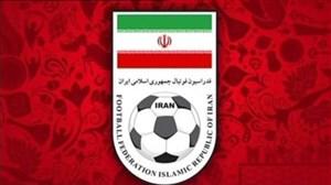 تخلفات حیرتانگیز و تصمیمات غیرقانونی فدراسیون فوتبال