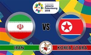 خلاصه بازی امید ایران 3 - امید کره شمالی 0