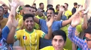 گزارش مردمی قبل از دربی برزیل ایران