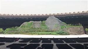استادیوم گلورا بانگ کارنو پیش از شروع افتتاحیه