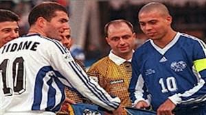رونالدو مقابل زیدان؛ دیدار منتخب اروپا و جهان (1997)