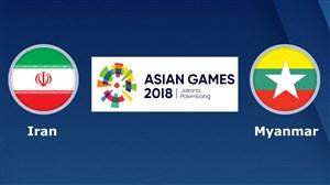 خلاصه بازی امید ایران 0 - امید میانمار 2