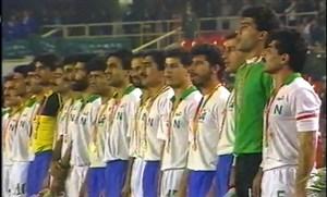 قهرمانی خاطرهانگیز ایران در بازیهایآسیاییپکن 1990