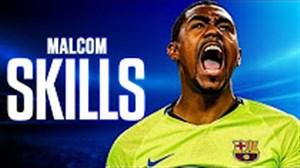 مهارتهای مالکوم در بازیهای اخیر بارسلونا 2018