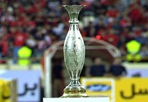 رای سوپر جام بعد از لیگ قهرمانان آسیا
