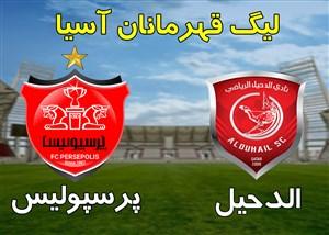 خلاصه بازی الدحیل 1 - پرسپولیس 0 (لیگ قهرمانان آسیا)