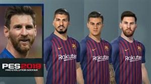 قدرت و چهره بازیکنان بارسلونا در PES 2019