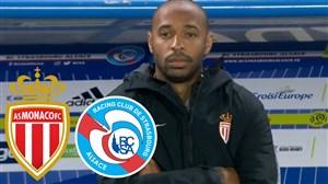 خلاصه بازی استراسبورگ 2 - موناکو 1