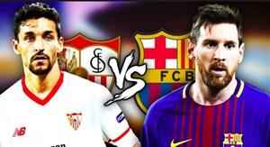 خلاصه بازی بارسلونا 4 - سویا 2