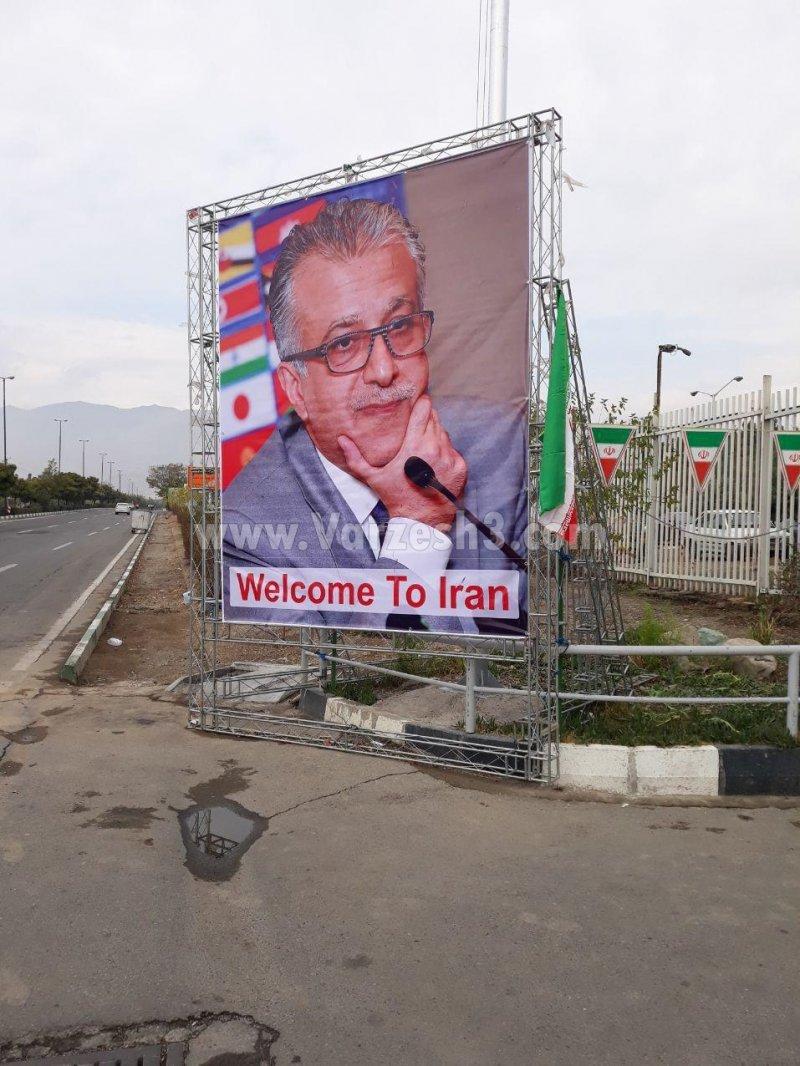 تهران آماده میزبانی از رئیس ای اف سی