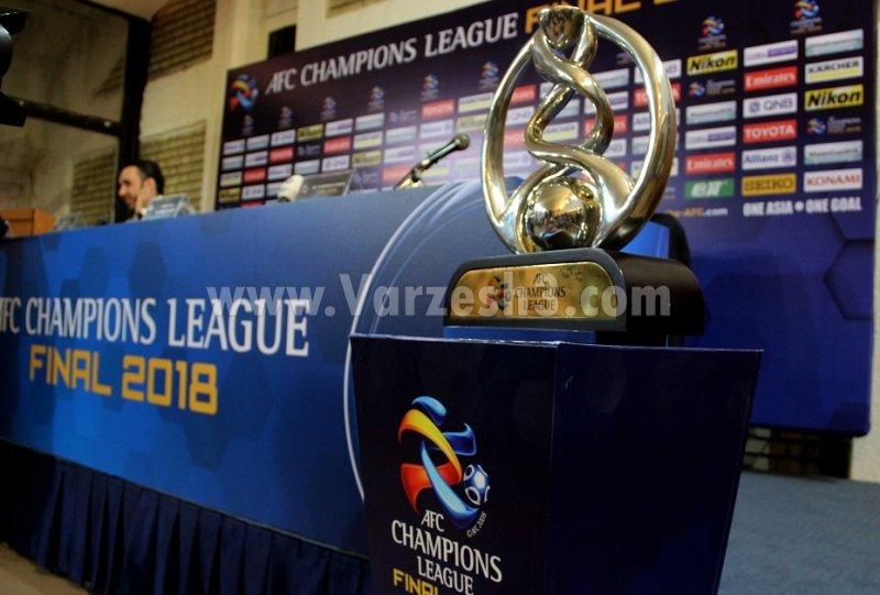 رونمایی از جام قهرمانی باشگاهی آسیا در تهران (عکس)