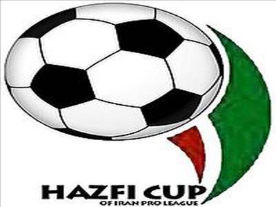 مسابقه استقلال –صبای قم  از مرحله یک  هشتم جام حذفی