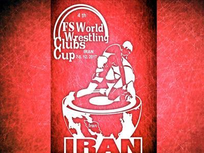 پخش  مسابقات کشتی  جام باشگاههای جهان از  شبکه سه
