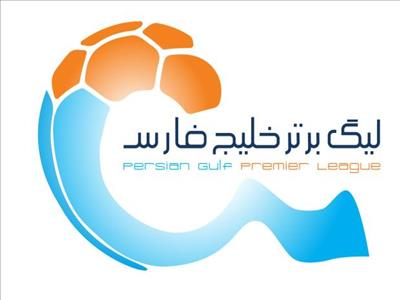 پخش  مسابقه   پیکان –پرسپولیس از شبکه سه